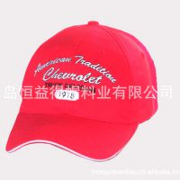 青岛帽子厂家加工定春秋运动鸭舌帽男女帽棒球帽子旅游帽太阳帽