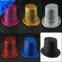 时尚狂欢节礼帽  圣诞礼帽  闪光型外贸出口批发