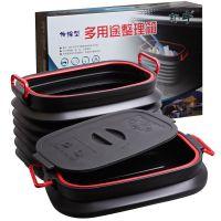 全中文彩盒邦宁37L置物箱折叠伸缩垃圾桶/水桶/置物桶第四代黑色