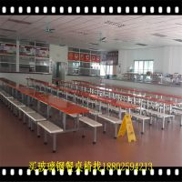 快餐店餐桌椅、珠海批发玻璃钢餐桌椅组合学校食堂餐桌椅连体餐厅餐台,