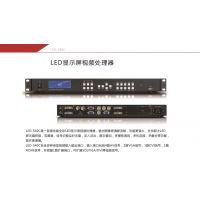 供应迈普视通540C视频处理器