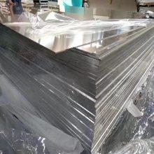 供应金广-6061超宽超长超厚铝板 镜面铝板1060材质