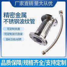辽宁双头连接软管 不锈钢编织金属软管 水龙头冷热进水管品牌制造