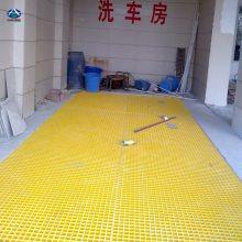 洗车用的地格栅是38MM厚的,呼市滨州胶州滨海大连哈尔滨市场在哪有卖地格栅的