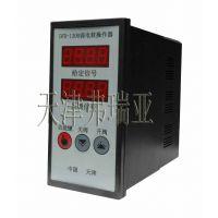 电动执行器配件--DFD-1300电动操作器