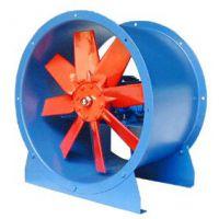 上海轴流通风机 铝合金轴流通风机 防腐轴流通风机