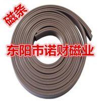 厂价直销软磁材料 软磁片 橡胶磁片印刷磁铁 质量稳定,量大优惠