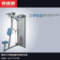 蝴蝶式胸肌背肌训练器 英派斯IF8122特供企事业单位