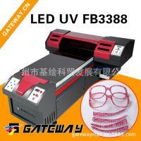 精细无误 FB3388 湖南眼镜框喷绘机 基绘品牌 避免重影