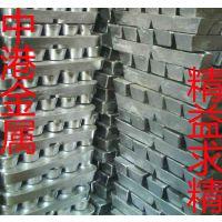 铅锑合金巴氏合金16-16-2