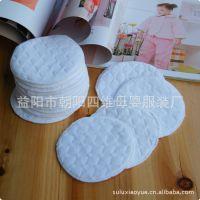双层生态棉 防溢乳垫 产孕妇防溢乳垫 可洗防溢乳垫