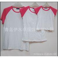 【UAW108#】200克精梳弹力莱卡棉t恤体恤衫亲子装情侣装 男女儿童