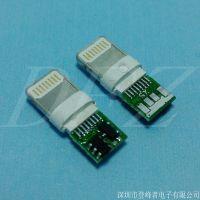 iPhone6,苹果6分体焊接式数据板Lightning插头2.5包胶 3401MOS管