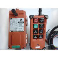 行车遥控器 工业无线遥控器 YT4K  品质保障