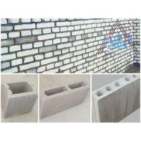 供应辽宁辽阳意邦优质高档保温建材轻集料混凝土小型空心砌块标准砖
