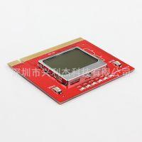 供应精准王PTi6 智能主板诊断卡 PCI电脑诊断卡 中英文诊断卡测试卡