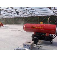 辽宁固途公司供应东北沈阳、哈尔滨、长春农业种植蔬菜花卉加温和畜牧养殖供暖热风机,加热器。柴油加热速度