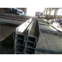 Q345EH型钢 Q345EH型钢