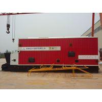 供应专利产品8吨生物质锅炉SZL8-1.6-T