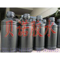 供应电镀层粘接塑料UV胶水