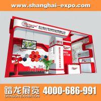 上海展会装潢公司 展会展台设计搭建专家