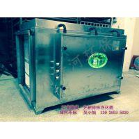 山西香料废气净化设备厂家|湖北废气净化器设备供应