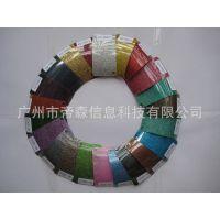 供应韩国进口转印刻字膜 批发葱粉/闪光热转印刻字膜 转移膜 24色
