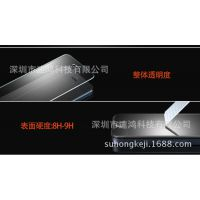 大量供应大量销售手机小米3红米NOTEiphone5玻璃膜
