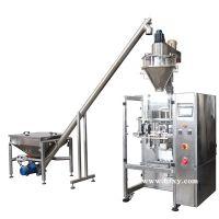 河北沧州小计量粉剂自动包装机