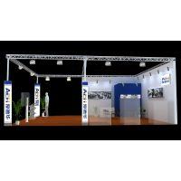 西安展览公司供应中国(西安)国际流体机械展览会展台设计搭建