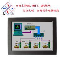 工业触控平板电脑|平板工业电脑|驾考电脑|触控POS一体机