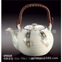 日韩式风格陶瓷餐具 带藤茶壶 酒店酒楼餐厅料理餐具用品批发