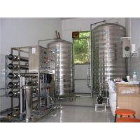 纯净水处理设备,软水处理设备,怡弧环保科技