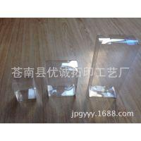 厂家供应透明包装塑料盒 PET折盒 PP塑胶盒 PVC折盒