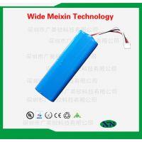 厂家供应18650锂电池组,11.1V/4400mAh3串2并检测仪器电池组