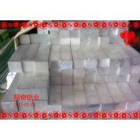 美铝进口铝板6082t651 优质耐腐蚀性能铝板al6082-t651