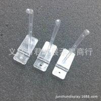 透明塑料10CM槽板挂钩 墙挂钩 商超货架配件 透明挂钩批发