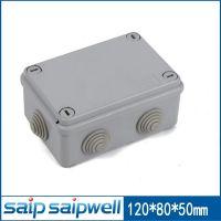 供应120*80*50mm带橡皮塞卡槽式防水接线保护盒 IP55 ABS端子盒