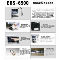 供应德国原装EBS6500小字符在线喷码机