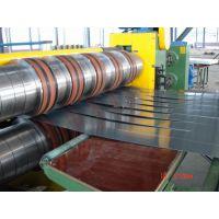 供应B50AH600硅钢片欢迎选购