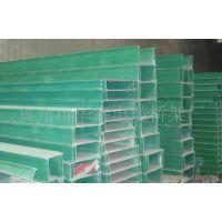 供应玻璃钢电缆桥架 玻璃钢线槽 玻璃钢汇线桥架 玻璃钢槽盒
