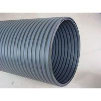 供应HDPE双壁缠绕管,中空壁缠绕管,缠绕管价格,双壁波纹管价格,金属缠绕管,通讯电力管,塑钢缠绕管厂家