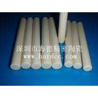 供应加工耐高温耐磨陶瓷定位销陶瓷棒