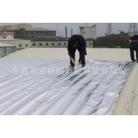 总经销 厂房屋顶复铝膜保温膜 保温隔热材料