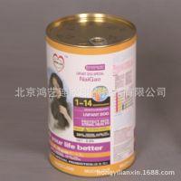 北京厂家定制供应铝箔易拉盖纸罐 食品纸罐猫粮圆罐
