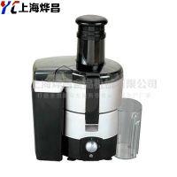 浙江小型榨汁机 安徽优惠榨汁机 上海烨昌榨汁机厂家直销