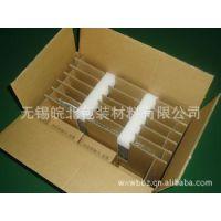 七层瓦楞纸箱 厂家直销 质量保证  纸盒定做