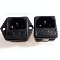 供应品字带保险丝插座AC电源座电脑主机电源插座 AC公座国标插座
