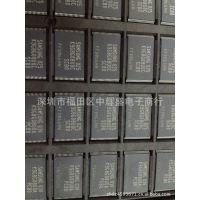 MPC8379ECVRAJF专营各类四面内存芯片等的电子元器件