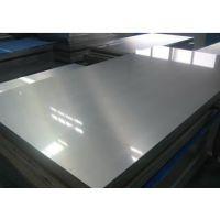 供应6082-T6大直径铝棒φ400-420